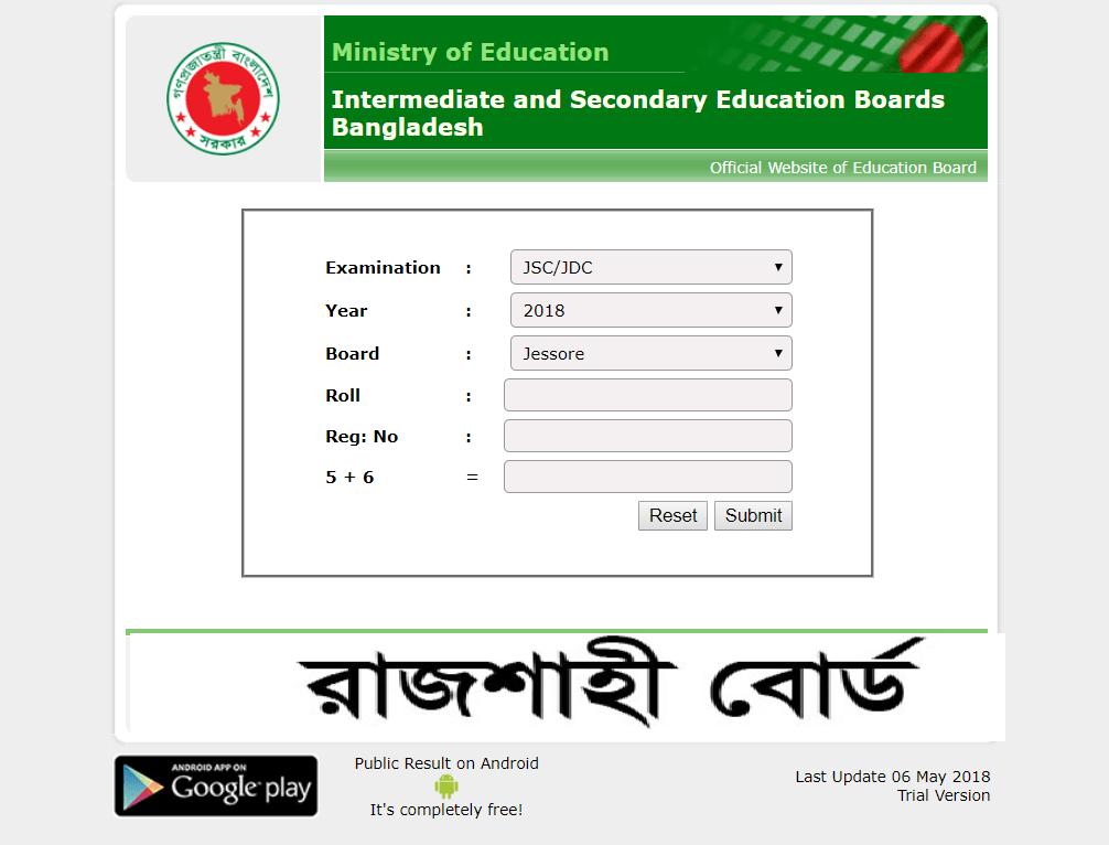 Rajshahi Board JSC Exam Result 2019
