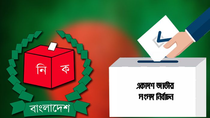 Check Voter NID Card Online in Bangladesh