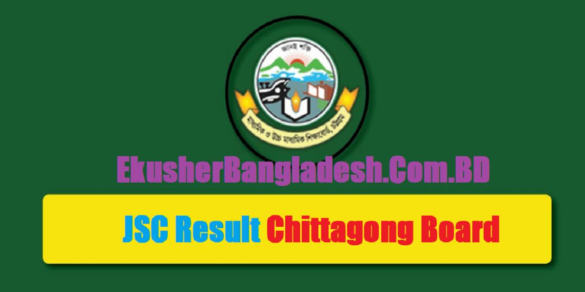Chittagong Education Board JSC Exam Result