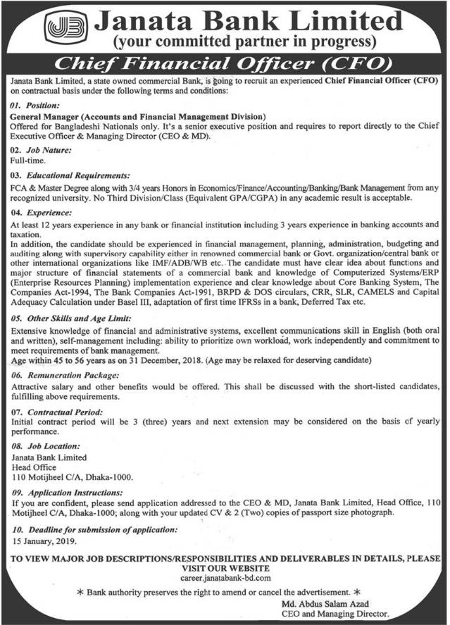 Janata Bank Job Circular 2018