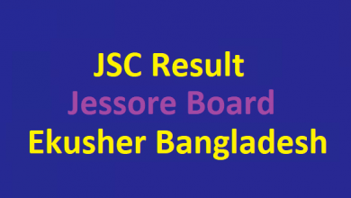 Jessore Education Board JSC Exam Result