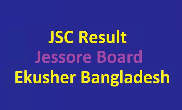 Jessore Education Board JSC Exam Result