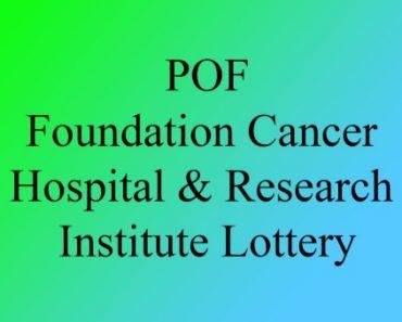 POF Lottery Draw Result 2019