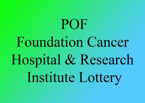 POF Lottery Draw Result 2019
