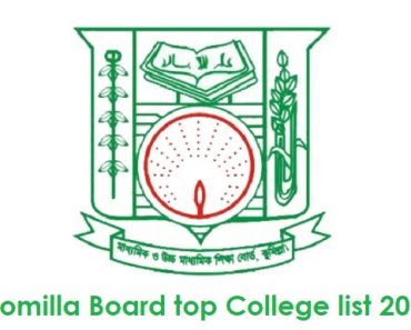 Comilla Board top College list 2019