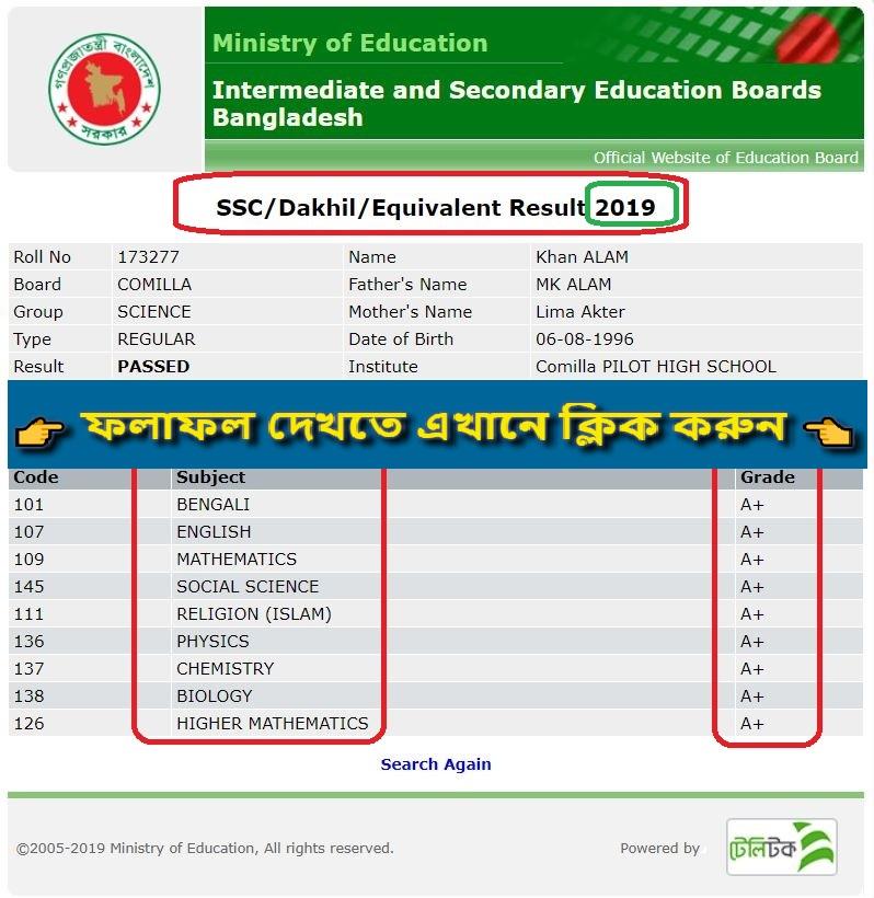 SSC Result 2019 Bangladesh Education Board with Marksheet