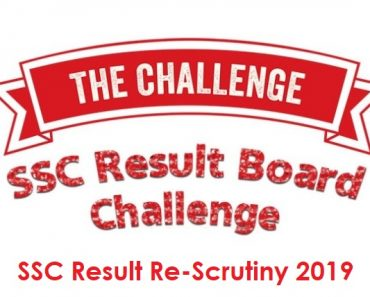 SSC Result Re-Scrutiny