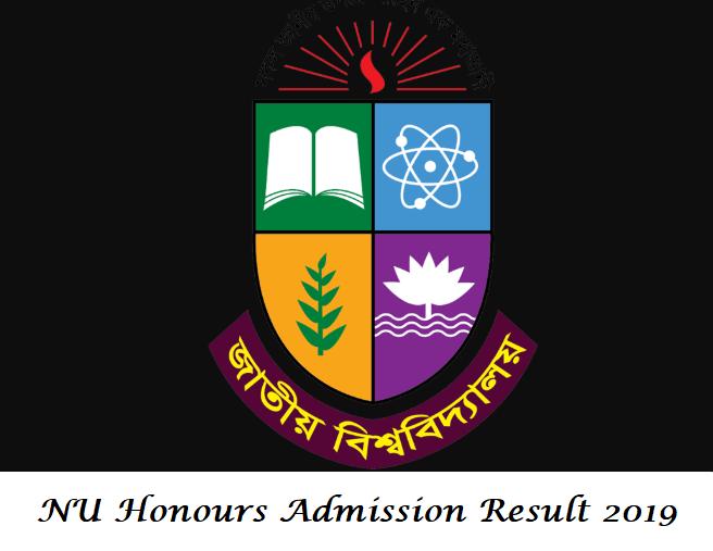 NU Honours Admission Result 2019-20 Published