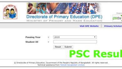 PSC Result 2019