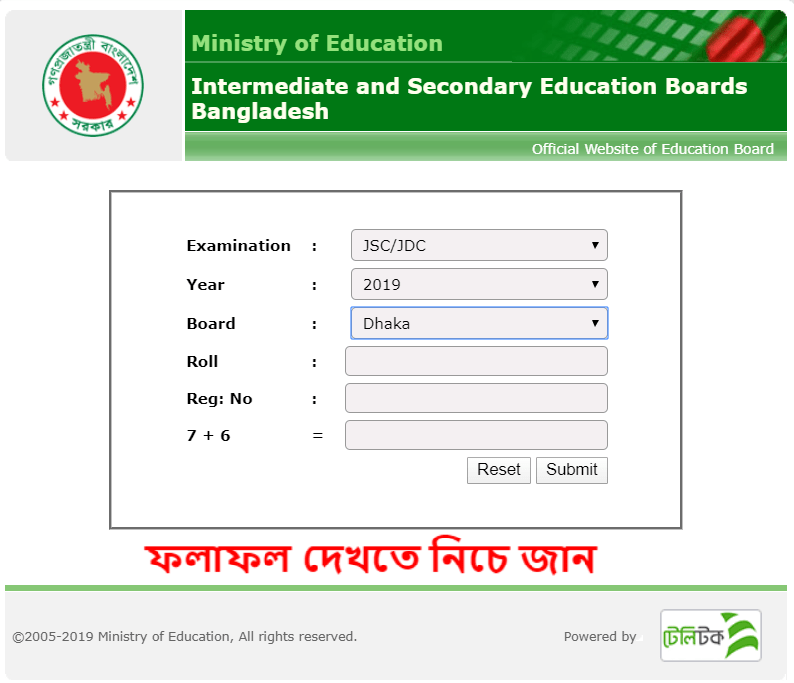 Jsc Result 2019 Dhaka And All Board Bangladesh
