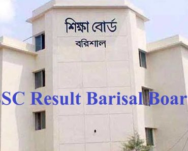SSC Result 2020 Barisal Board