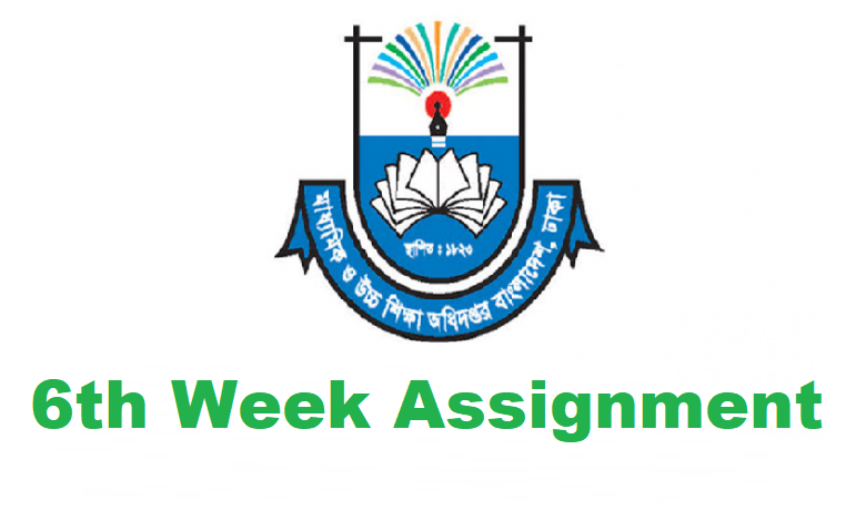 6th Week Assignment Syllabus & Answer PDF Download