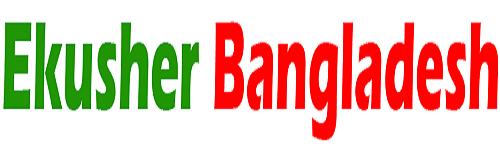Ekusher Bangladesh