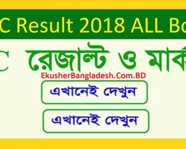 JSC Result 2018 Bangladesh