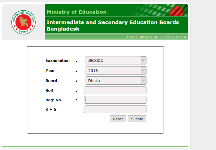 Dhaka Education Board JSC Exam Result