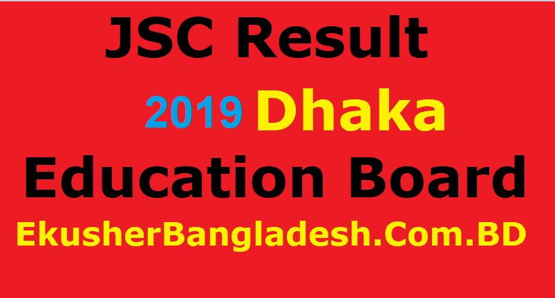 Jsc Scholarship Result Dhaka Board Published Pdf Now
