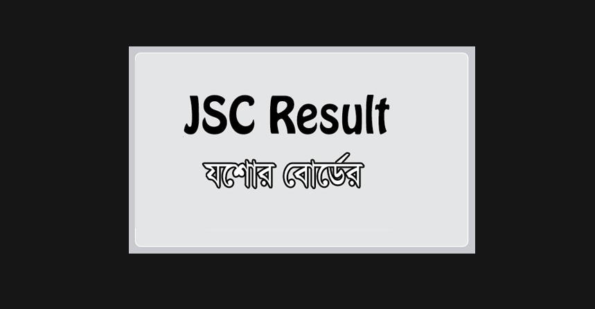 JSC Result 2019 Jessore Education Board