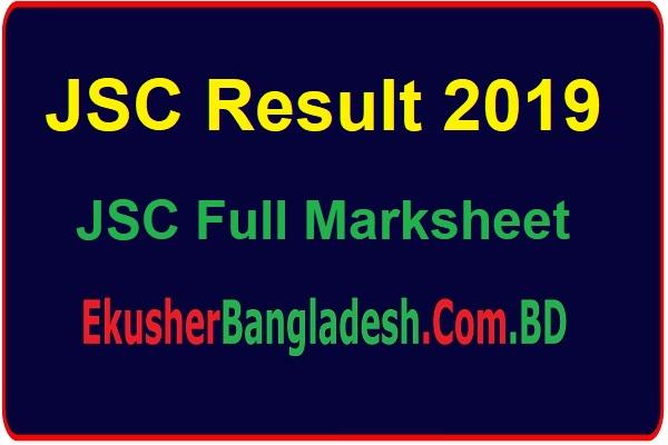 Jsc Result 2015 Pdf