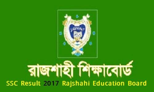 SSC Result 2017 Rajshahi Education Board