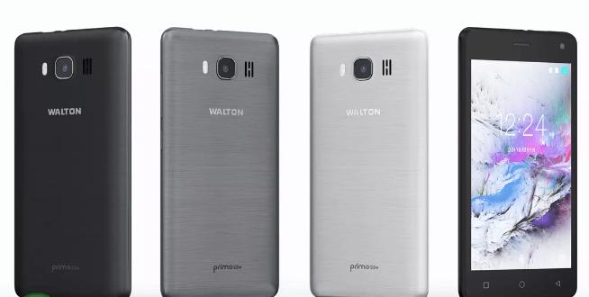 Walton Primo E8+