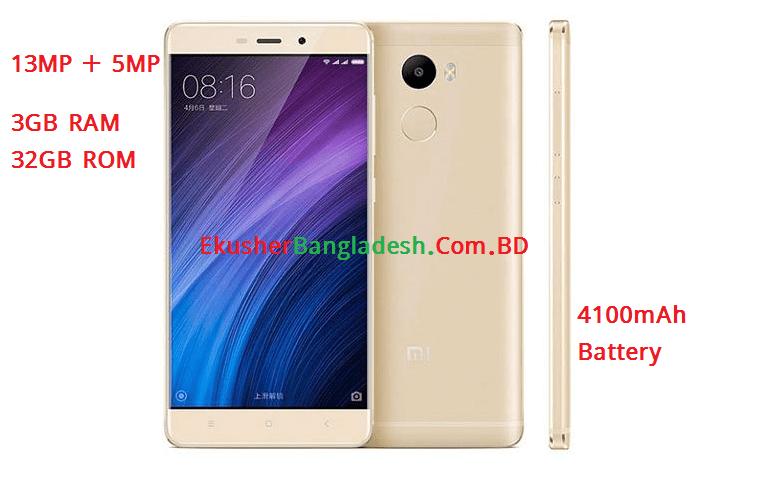 Xiaomi Redmi 4 Prime Price in bangladesh (BD)